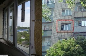 Window wrong dimension