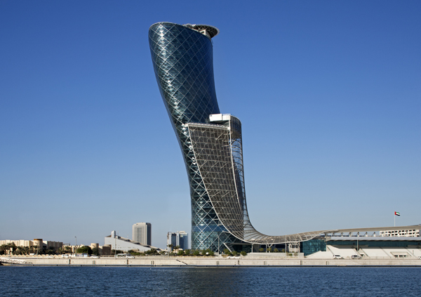 Hyatt Capital Gate Hotel (ADNEC) - Hyatt Abu Dhabi