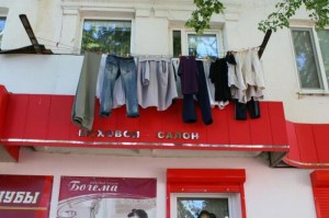 facade laundry