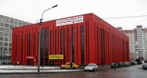 "ТК ""Штрих Код"" St. Petersburg, Russia"