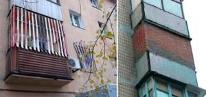 facade customization