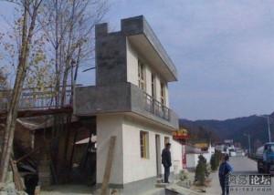 thin facade