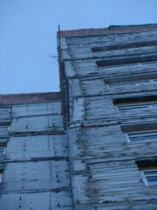 tolerances and inaccuracies in concrete construction